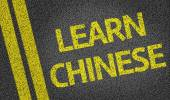 Learn Chinese written on the road — Stock Photo