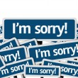 I'm Sorry! written on multiple road sign — Stock Photo #54682855