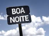 Good Night (In portuguese)  sign — Stock Photo