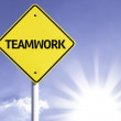 Teamwork   road sign — Stock Photo #54769435