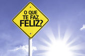 O que te faz  feliz?  road sign — Zdjęcie stockowe