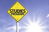 Studies program    road sign — Stock Photo