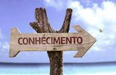 """Conhecimento"" (In Portuguese: Knowledge) wooden sign — Stock Photo"