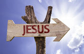 Jesus  wooden sign — Fotografia Stock