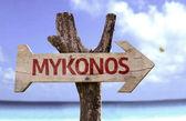 Mykonos wooden sign — Stock Photo