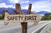 Safety first wooden sign — Foto de Stock