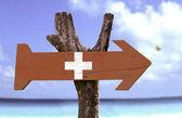 Switzerland wooden sign — Stock Photo