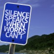 Silence Speaks When Words Cant sign — Stock Photo #59676849