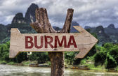 Burma wooden sign — Foto Stock