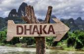 Dhaka wooden sign — Foto de Stock