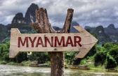 Myanmar wooden sign — Stock Photo