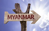Myanmar wooden sign — Stock Photo