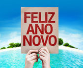 Happy New Year (in Portuguese) card — Stock Photo