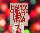 Happy Chinese New Year card — Stock Photo