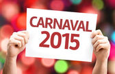 Carnival 2015 (in Portuguese) card — Stock Photo