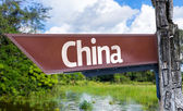 China wooden sign — Stock Photo
