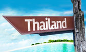 Thailand wooden sign — Stock Photo