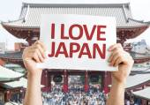 I Love Japan card — Fotografia Stock