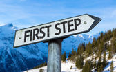First Step sign — Stock Photo