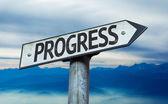 Text  Progress sign — Stock Photo