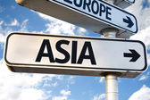 Asia direction sign — Stock Photo