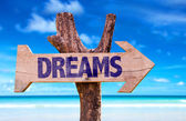Dreams wooden sign — Stock Photo