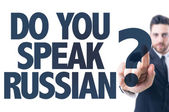 Text: Do You Speak Russian? — Stock Photo