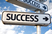 Success direction sign — Stock Photo