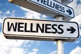 Wellness-richting teken — Stockfoto