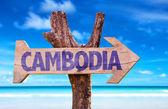 Cambodia text sign — Stock Photo
