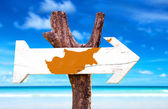 Cyprus Flag wooden sign — Stock Photo