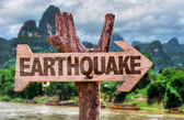 Earthquake wooden sign — Stock Photo
