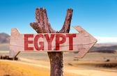 Египет деревянный знак — Стоковое фото