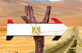 Egypt Flag wooden sign — Stock Photo