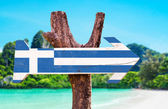 Greece Flag wooden sign — Stock Photo