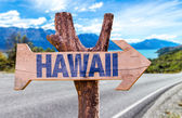 Hawaii wooden sign — Stock Photo