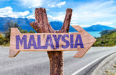 Malaysia  wooden sign — Stock Photo