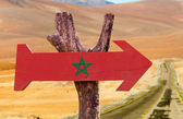 Marocco Flag wooden sign — Stock Photo