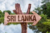 Sri Lanka wooden sign — Stock Photo