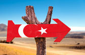 Turkey Flag wooden sign — Stock Photo