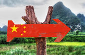 China flag wooden sign — Stock Photo