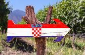 Croatia Flag wooden sign — Stock Photo