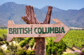 British Columbia wooden sign — Stock Photo