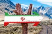 Iran flag wooden sign — Stock Photo