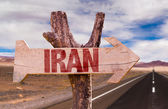 Iran wooden sign — Stock Photo