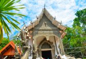 Wat Phrathat Pha-Ngao — Stock Photo
