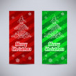 Happy New Year and Merry Christmas vector backgrounds red and green vertical set - ornament fir-tree and snowflakes — Stock Vector #60201205