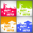 Happy easter colorful vector illustration cards Set with the big-eared rabbits and chicken silhouettes on the meadow — Vecteur #68851667