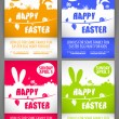 Happy easter colorful vector illustration Flyer templates Set with the big-eared rabbits silhouettes on the meadow — Stok Vektör #68852255