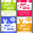 Happy easter colorful vector illustration Flyer templates Set with the big-eared rabbits silhouettes on the meadow — Stockvektor  #68852581